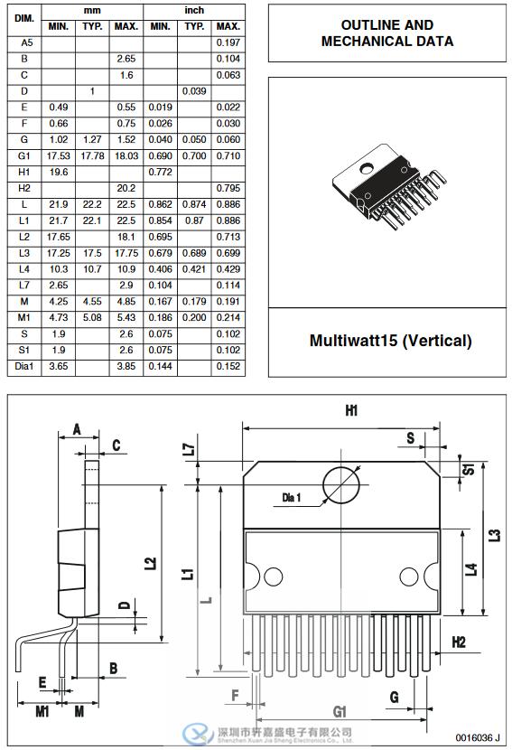 数据列表 tda7293; 标准包装   25 包装   管件  类别 集成电路(ic)