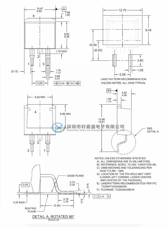 电路 电路图 电子 工程图 平面图 原理图 584_792 竖版 竖屏