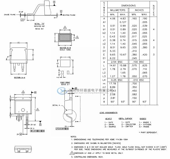 电路 电路图 电子 工程图 平面图 原理图 583_546