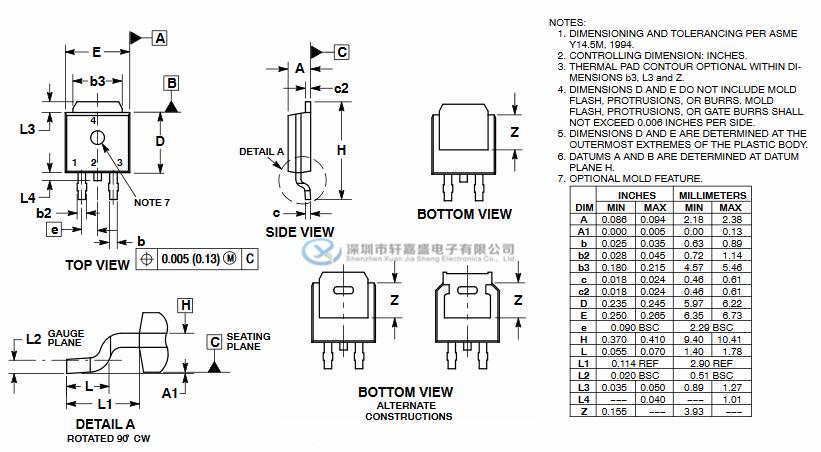电路 电路图 电子 原理图 821_452