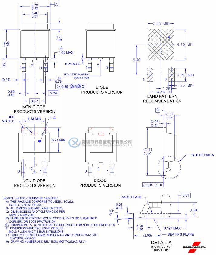 电路 电路图 电子 原理图 713_842