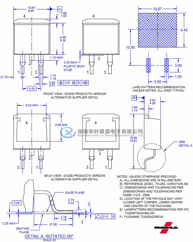 电路 电路图 电子 原理图 640_801 竖版 竖屏