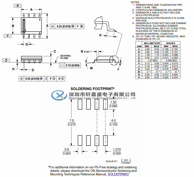 电路 电路图 电子 原理图 825_751
