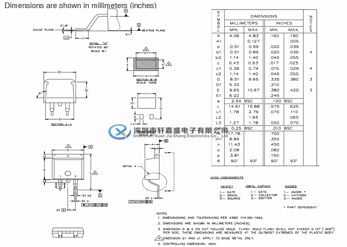 IRF530NS的特征: 先进的工艺技术 超低导通电阻 动态dv / dt额定值 175°C工作温度 快速切换 完全雪崩评级  绝对最大额定值  IRF530NS的描述: International Rectifier的先进HEXFET®功率MOSFET采用先进的处理技术, 以实现每硅面积极低的导通电阻。 这一优势加上HEXFET功率MOSFET众所周知的快速开关速度和坚固耐用的器件设计, 为设计人员提供了一种非常高效和可靠的器件,可用于各种应用。 D2Pak是一款表面贴装功率封装,能够