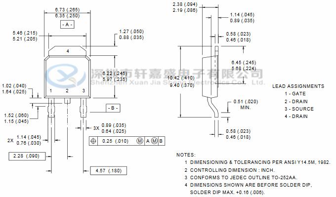 电路 电路图 电子 户型 户型图 平面图 原理图 680_399