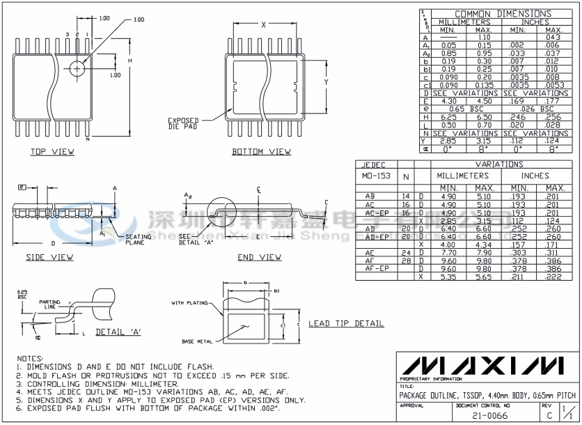 max3232ese maxim sop-16 3.0v/5.5v 0.