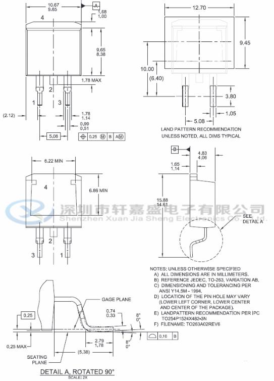 电路 电路图 电子 原理图 543_754 竖版 竖屏